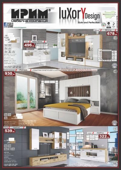 luxory design irim
