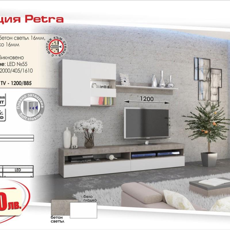 секция petra